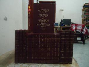 KITAB IBNU HAJAR AL_ASQALANI