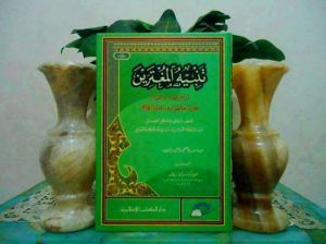 Kitab Biografi Syech Asyaroni