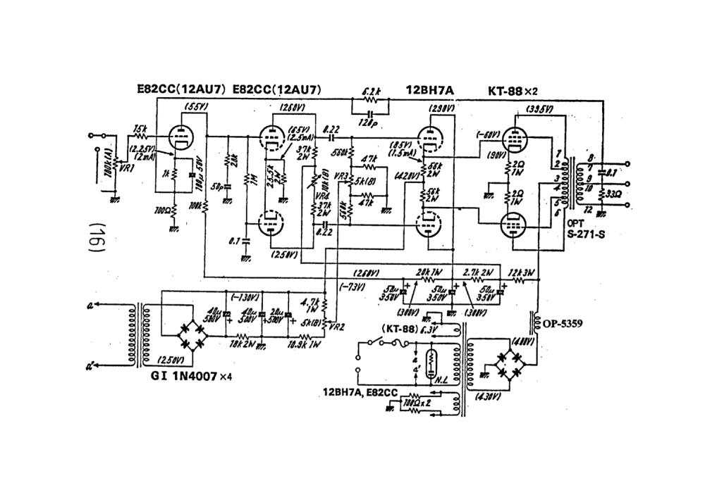 medium resolution of kt88 tube amp schematics sarris custom tube amps el34 tube amp schematics kt88 tube amp schematics
