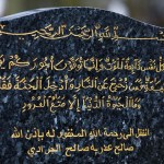 Islamic head stone