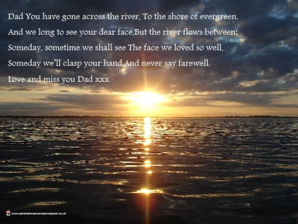 fathers day verse