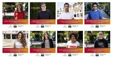 campañas en redes sociales - instagram - agencia publicidad Alicante