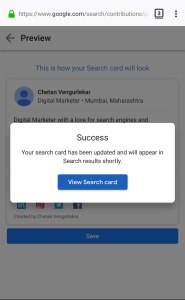 Google Virtual Visiting Card - How To Create Yours