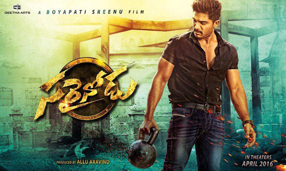 sarrainodu-first-look