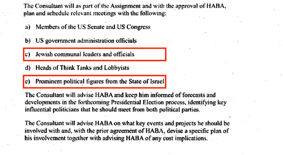 An excerpt from the contract of Hassan Ali Bin Ali with the Friedlander Group. The image shows some of the contract clauses, which provide for communication with Israeli politicians in addition to contact with leaders and officials of the Jewish community in the US. The company has published a new version of the contract from which the communication with Israeli politicians clause was removed. Source: US Department of Justice website [sasapost.com]