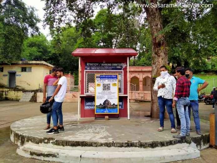 Ticket Counter : SherShah Suri Tomb