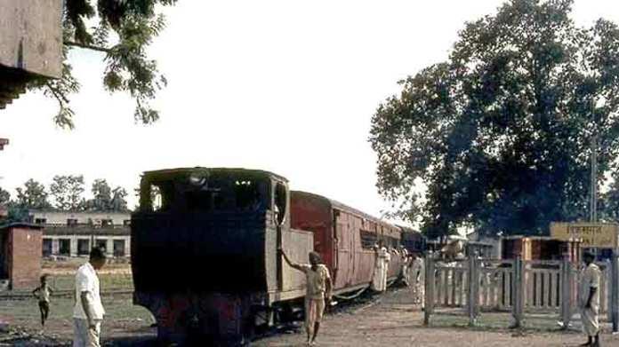 Ara Sasaram Choti Line
