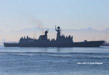 Type 054A frigate Yuncheng (571)