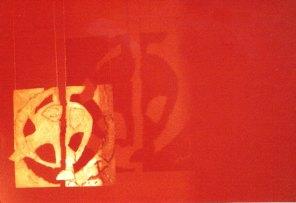 Eros | matriz presentada en la sala Eros | 4 x 8 metros