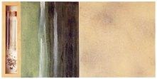 La Pedriza 01 | 40 x 80 x 4 cm