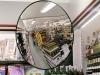 convex_mirrors_r290