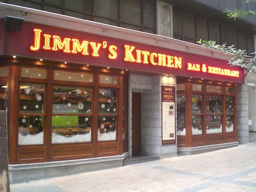Jimmys Kitchen