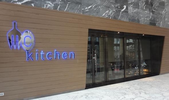 MC Kitchen  Sassy Hong Kong