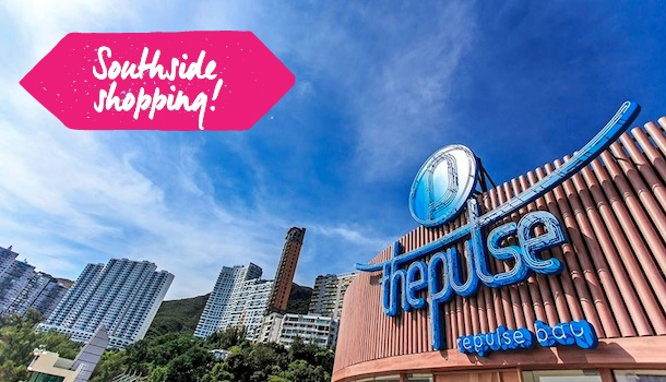 The Pulse is now open in Repulse Bay  Sassy Hong Kong