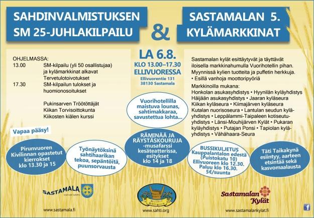 Kylamarkkinat_260x180_030816_LL