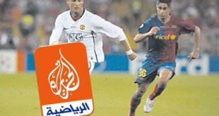 Al Jazeera Sports Global и Al Jazeera Sports News