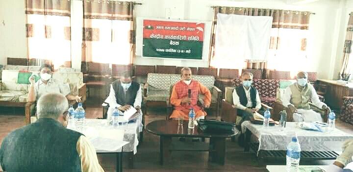 जनताको पक्षमा उभिन्दै जसपाको केन्द्रीय कार्यकारिणी समितिको बैठकले दशै भत्ता नलिने निर्णय