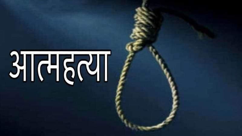 काठमाडौंको टोखामा श्रीमानको हत्या पछि श्रीमतीले गरिन् आत्महत्या