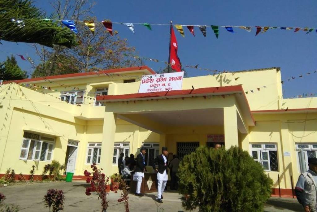 कर्णाली प्रदेश मन्त्रिपरिषद् हेरफेर: नेपाल समूहका तीन सांसद मन्त्री, कांग्रेस पनि चाँडै सहभागी हुने