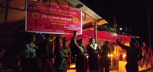 ववर्ष विक्रम सम्वत २०७८ को उलक्ष्यमा विश्व हिन्दू परिषद नेपालद्वारा दीप प्रज्वलन