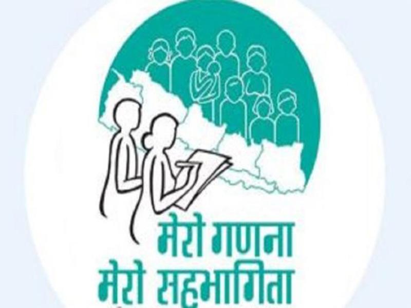 जनगणनामा भाषामाथि राजनीति र अन्याय किन ?