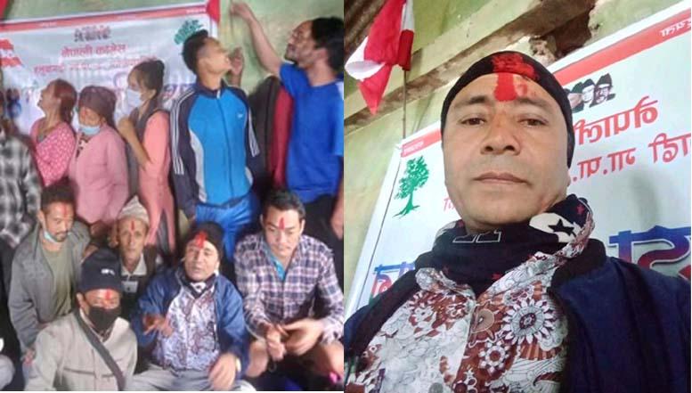 नेपाली कांग्रेस हतुवागढी–८ को अधिवेशन सम्पन्न, सभापतीमा प्रेम थापा निर्वाचित