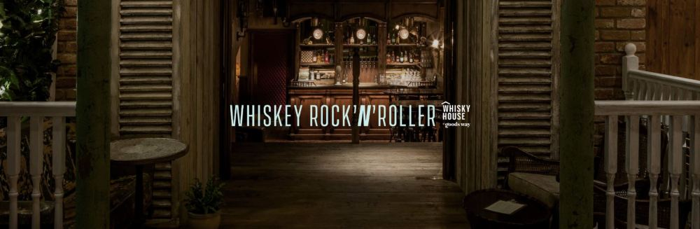 Whisky RnR