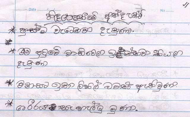 mahindacollege-feedback-06-10-2016-2