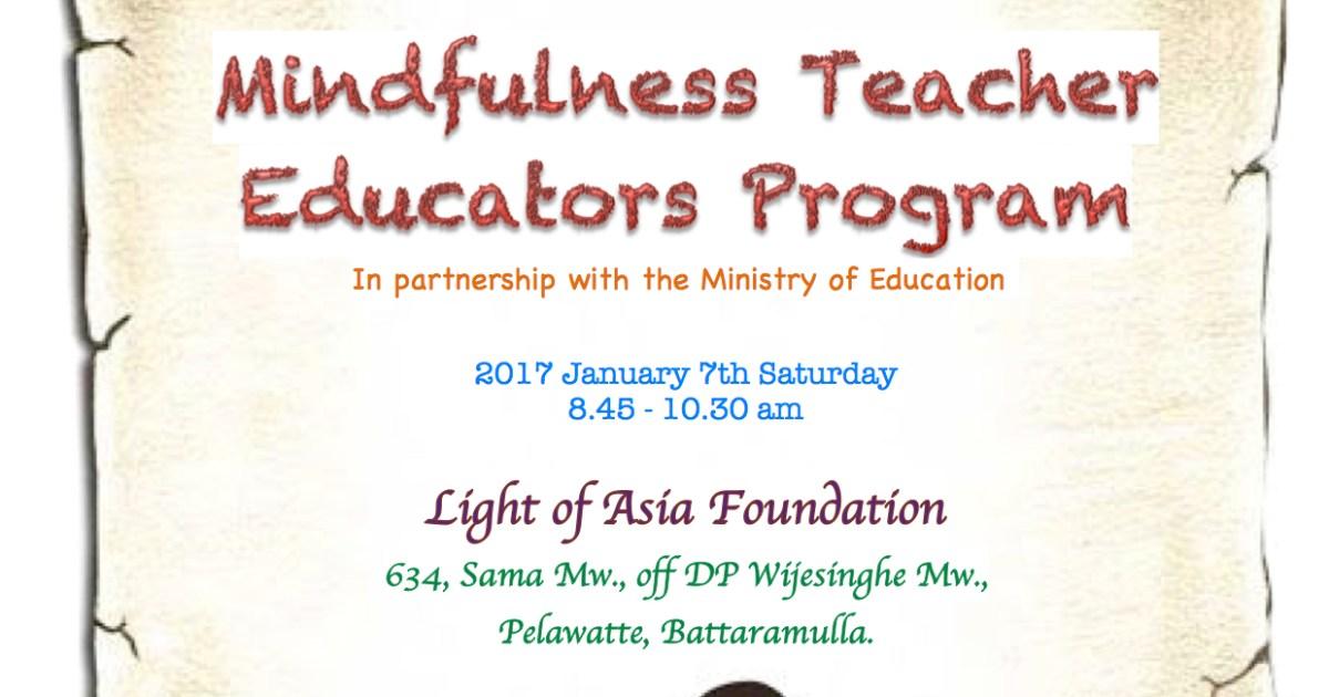 Teacher_Training_Invitation_English