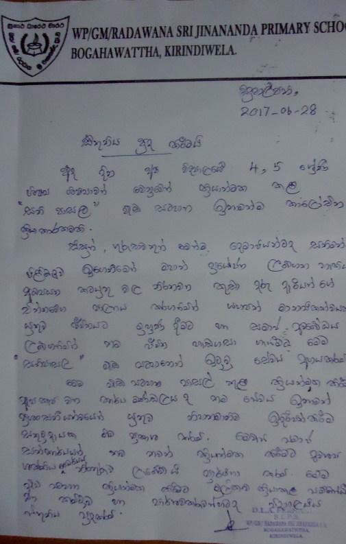Feedback from Principal- WP GM Radavana Sri Jinananda Primary School