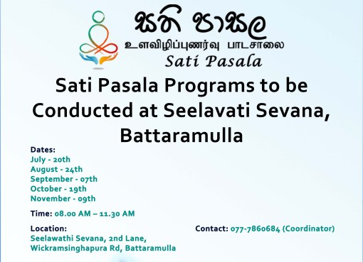 Sati Pasala Programs to be Conducted at Seelavati Sevana, Battaramulla
