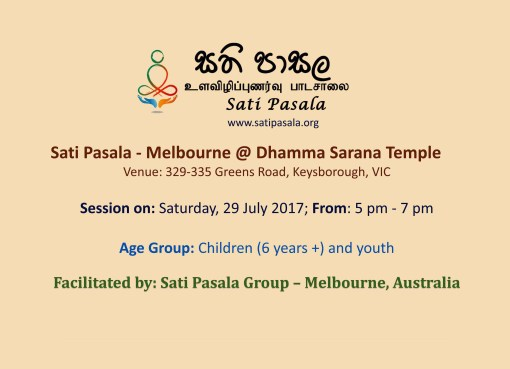 Sati Pasala at Dhamma Sarana Temple, Melbourne on 29th July 2017