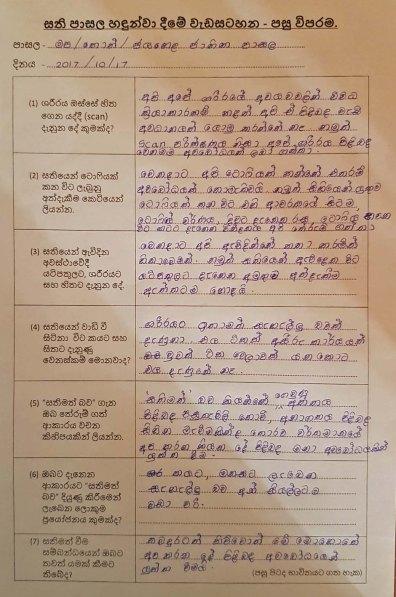 Feedback-Sati Pasala Introductory Program at JayahelaJathika Pasala, Pundaluoya (1)