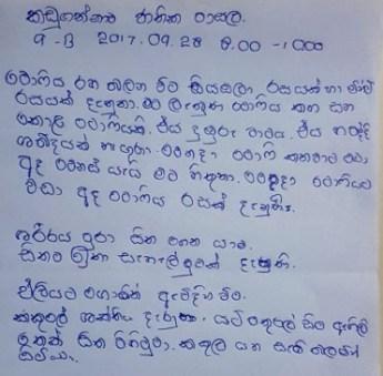 Sati Pasala Mindfulness Program at Kadugannawa Jathika Pasala, Henawala Kadugannaw (11)