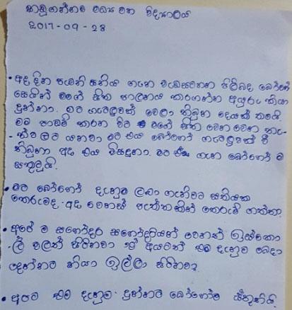 Sati Pasala Mindfulness Program at Kadugannawa Jathika Pasala, Henawala Kadugannaw (15)