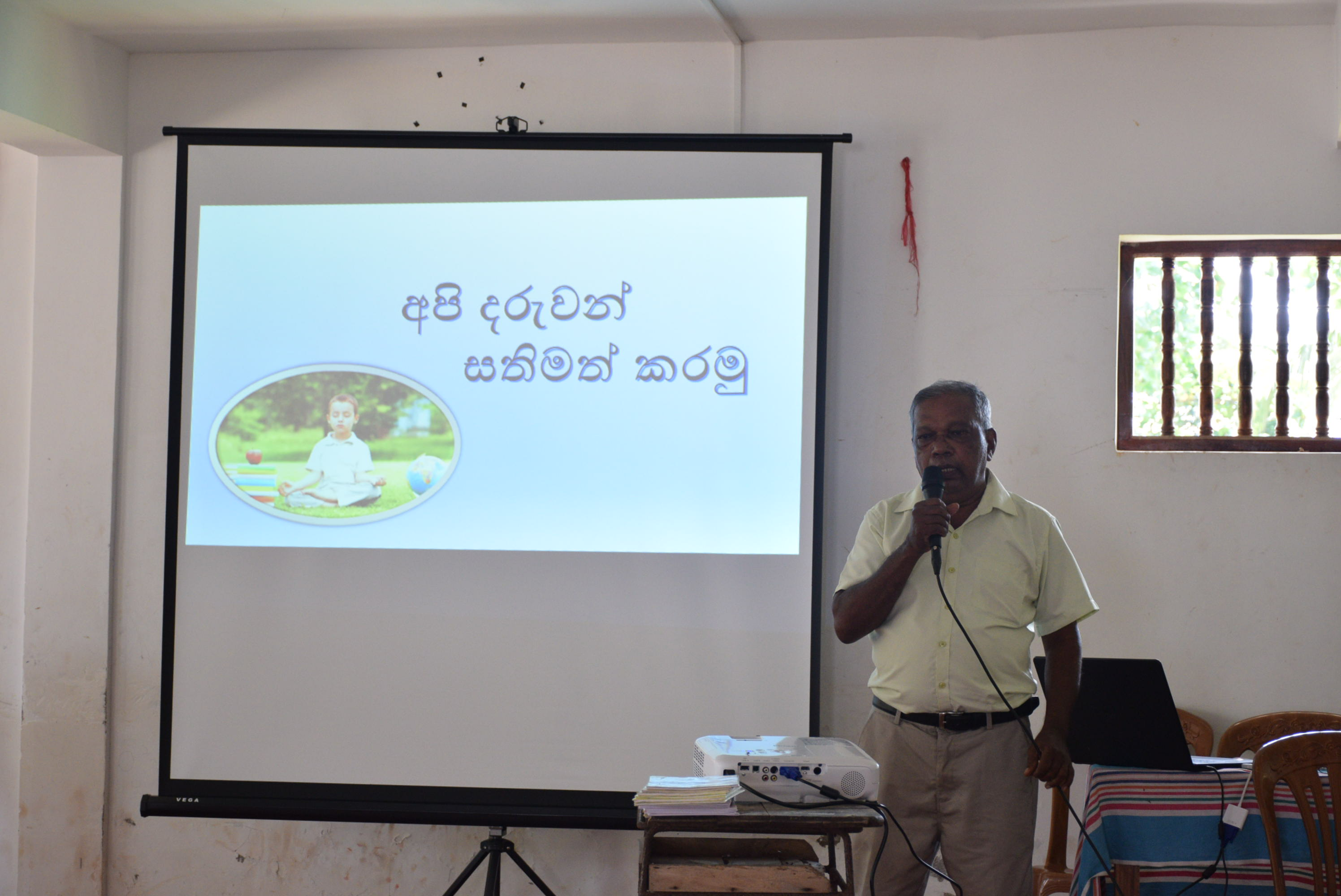 Sati Pasala Mindfulness Programe for Principals and Teachers of Southern Province (18)