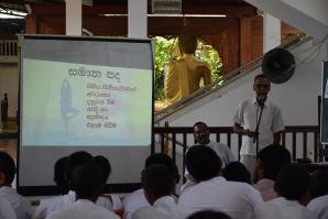 Sati Pasala Mindfulness program at Gangaramaya Temple (8)