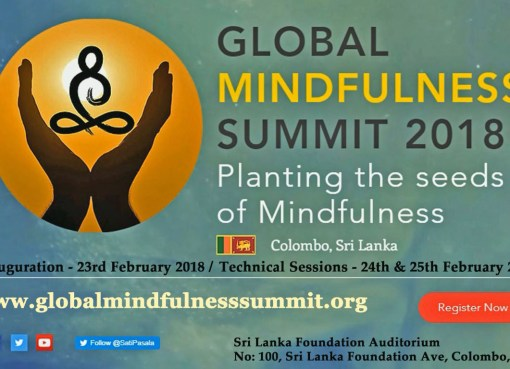 100 days for the Global Mindfulness Summit 2018