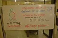 Mindfulness at the Sri Lanka Parliament (36)