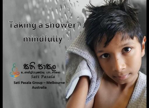 නෑමේදී සතිමත් වීම / Mindful Showering