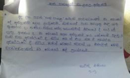 Sati Pasala at Dharmashoka Vidyalaya, Maharagama-feedback (1)