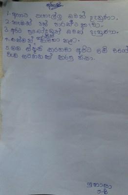 Sati Pasala at Dharmashoka Vidyalaya, Maharagama-feedback (6)