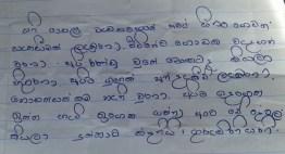 Sati Pasala at Janadhipathi Vidyalaya, Maharagama Feedback (4)