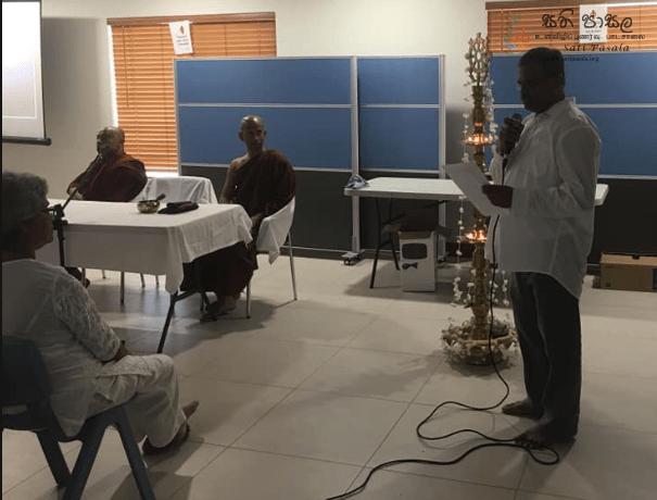 Inauguration of Sati Pasala Perth, Australia - 17th November 2018 (4)