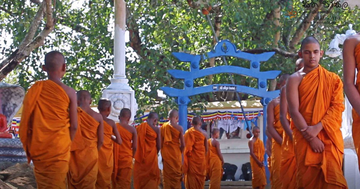 Monthly Sati Pasala for Venerable Members of the Clergy - 31st January 2019