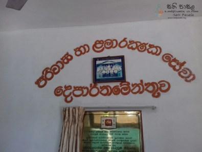 Sati Pasala Programme at Childrens Remand Home, Bambaradeniya (2)