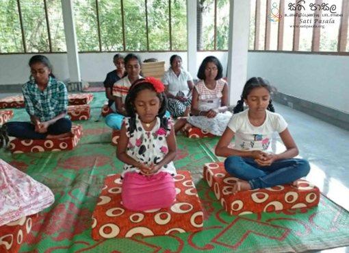 Sati Pasala at Vipassana Bhawana Arana, Bandarawela
