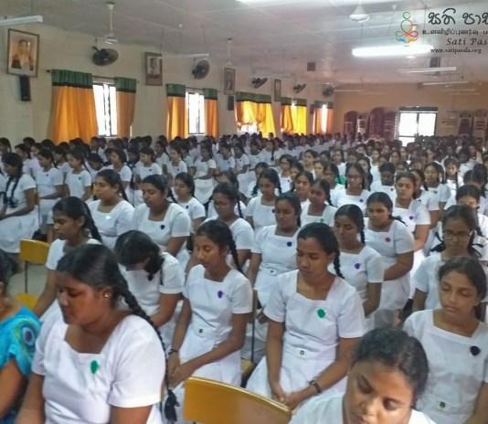 Sati Pasala at Gothami Balika Vidyalaya, Colombo 10 - 26th July 2019