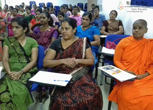 Sati Pasala for Central Province Buddhist Teachers