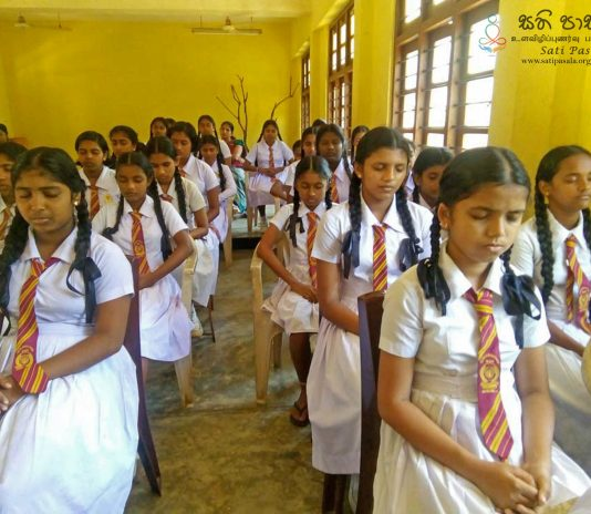 Sati Pasala Programme at Gunarathana MMV, Naththandiya, Naravila